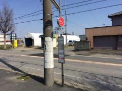 「西の池」バス停留所