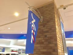 ネッツトヨタ岐阜レインボーモール2号店