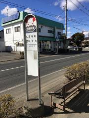 「九品寺前」バス停留所