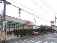 タジマ木崎店