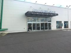 ヒマラヤゴルフ 本店