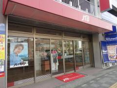 JTB九州 佐世保支店