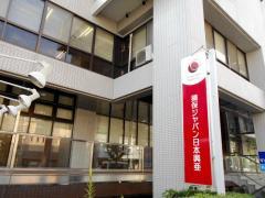 損害保険ジャパン日本興亜株式会社 上尾支社