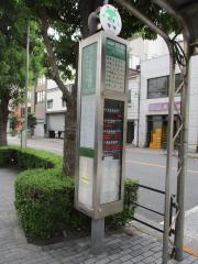 「リバーピア吾妻橋前」バス停留所