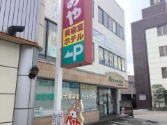 にのみやペットセンター 新庄店