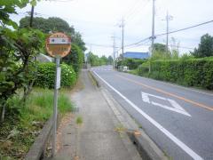 「待山」バス停留所