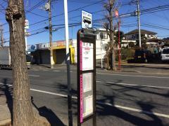「北小倉」バス停留所
