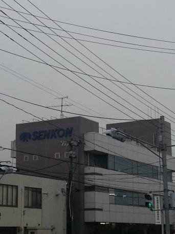センコン物流(株)