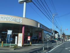 トヨタカローラ岐阜土岐店