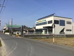 四国ガス燃料株式会社 今治営業所本社