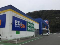エディオン北宇和島店