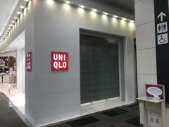 ユニクロイオン大高SC店