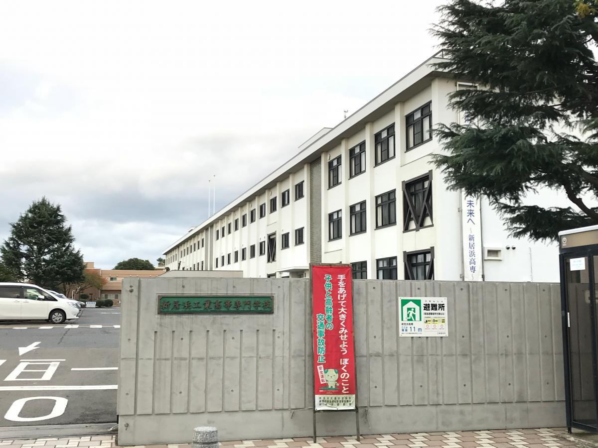 新居浜工業高専です。