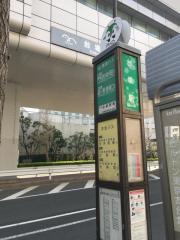 「台場駅」バス停留所