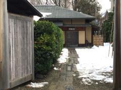 清風荘庭園