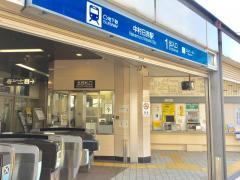 中村日赤駅