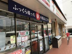 セブンイレブン名古屋大喜新町1丁目店