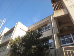 名塩小学校