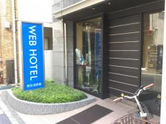 WEBホテル東京浅草橋