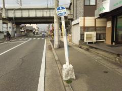 「鳥羽南」バス停留所