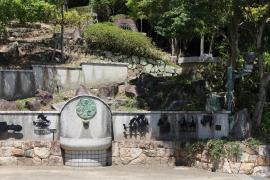 国民宿舎赤とんぼ荘
