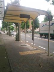 「八反畑」バス停留所
