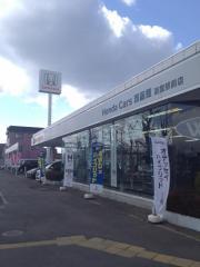 Honda Cars西函館函館駅前店
