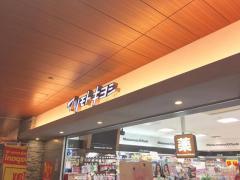 マツモトキヨシ赤坂Bizタワー店