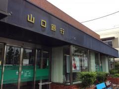 山口銀行新下関駅前支店