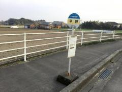「平野(志布志市)」バス停留所
