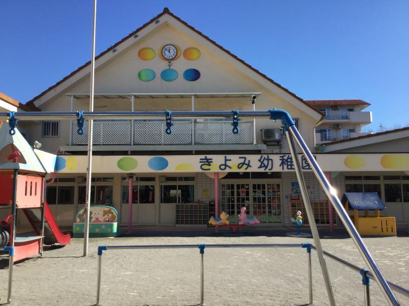 「きよみ幼稚園」の画像検索結果