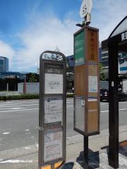 「海岸一丁目」バス停留所