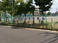 静里幼稚園