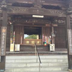 一宮寺(第83番札所)