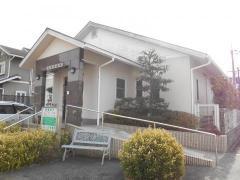 山本診療所