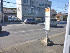 「手広」バス停留所