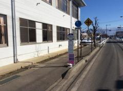 「中氷鉋東公園」バス停留所