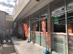 くすりの福太郎 江戸川中央店