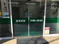 トヨタレンタリース横浜十日市場店