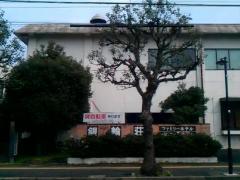 出雲市サイクリングターミナルファミリーホテル銀輪荘