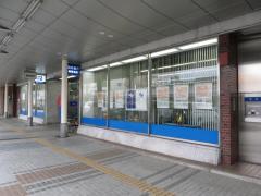 福井銀行敦賀支店