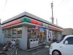 サンクス高砂魚橋店