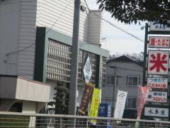 水車屋商店