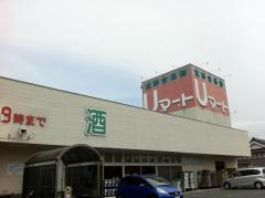 Uマート石巻店