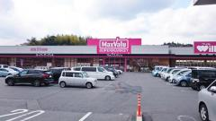 マックスバリュ西条西店