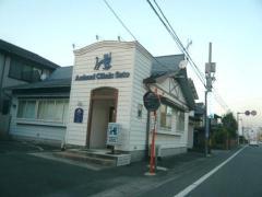 佐藤動物病院