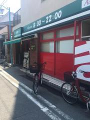 まいばすけっと潮田町店