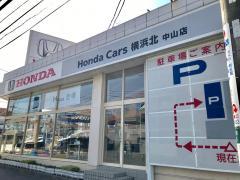 Honda Cars横浜北中山店