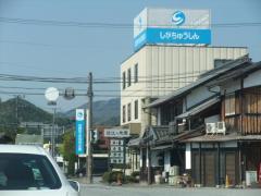 滋賀中央信用金庫多賀支店