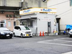 駅レンタカー松江駅営業所